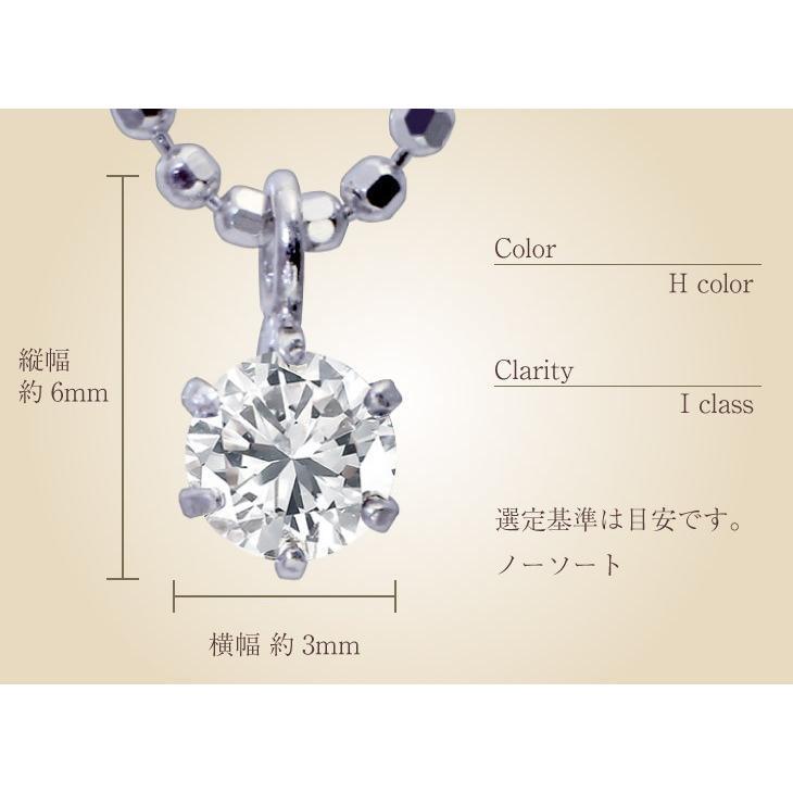 ダイヤモンド ネックレス レディース 6本爪 プリザーブドフラワー ローズ 薔薇 ボックス Sears (シアーズ)|sears-collection|10