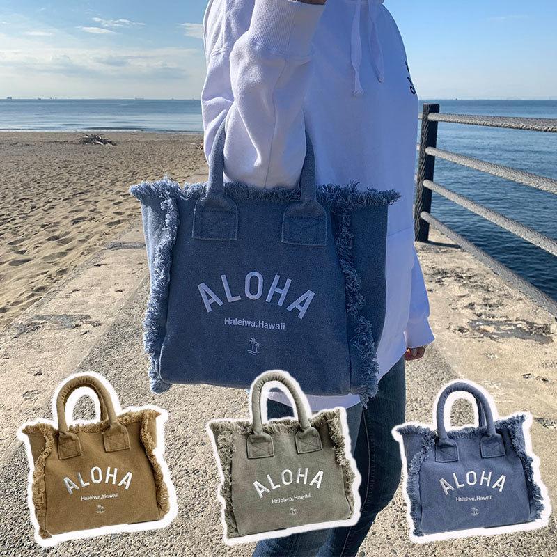 フリンジアロハ刺繍トートバッグ ハワイアンブランドハレイワ 小さめサイズ レディースバッグ 小物バッグ seashells-zakka