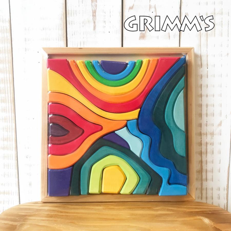 グリムス Grimms 積み木 ドイツ パズル 自然 4つの気質