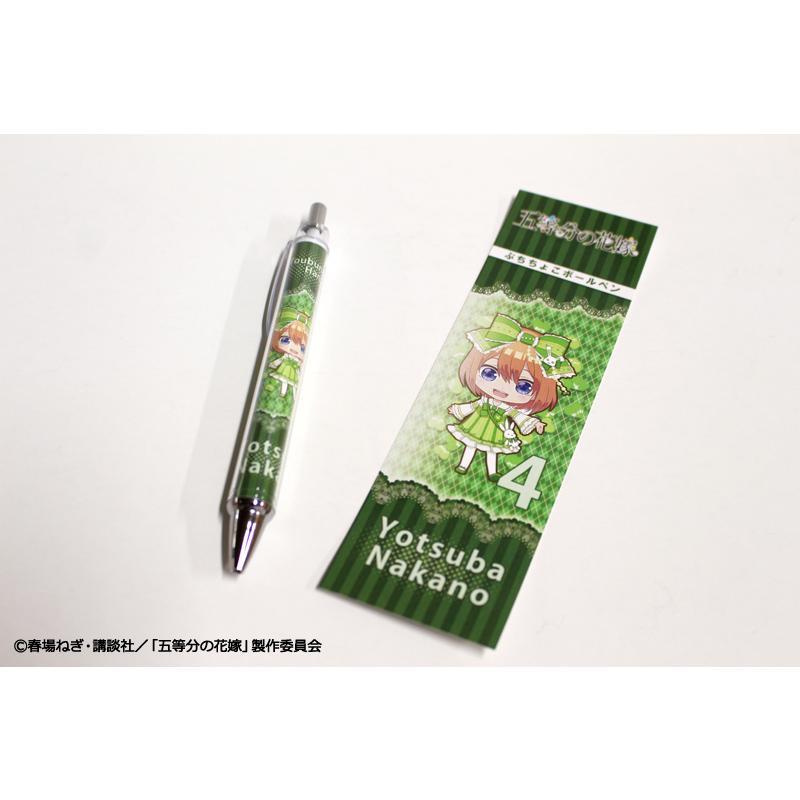 五等分の花嫁 ぷちちょこボールペン【中野四葉】ロリィタver|seasonal-plants|02
