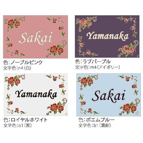 Rose Garden・ローズガーデン (520×325mmサイズ)全4色