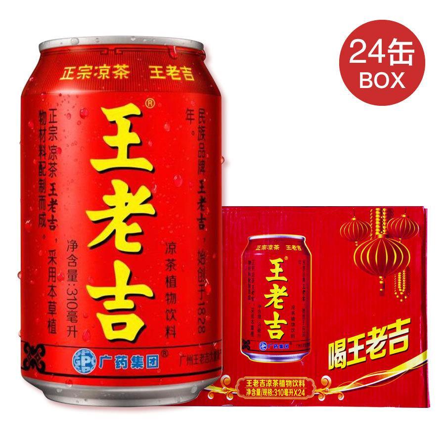 王老吉 ワンラオジー 310ml×24缶 1ケース 1BOX 中国健康ソフトドリンク NEW売り切れる前に☆ 伝統涼茶 加多宝 格安激安 夏一押し 消暑 中国涼茶 清熱解暑 猛暑対策 漢方薬入り