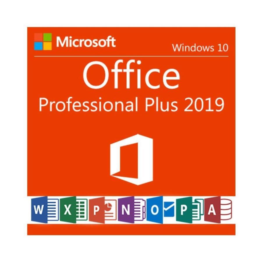 Microsoft 初売り Office 当店一番人気 2019 Professional ダウンロード版 プロダクトキー 1PC Plus