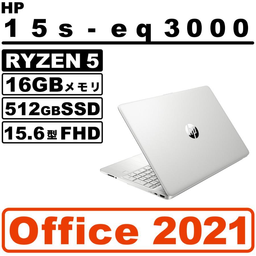 即納 Lenovo IdeaPad Flex 550 14R2 81X200AUJP MS office2019 新品未使用 Windows10 Ryzen5 SSD512GB 20220710 8GB 5☆好評 14型フルHD ノートパソコン 本体 注目ブランド 4500U AMD