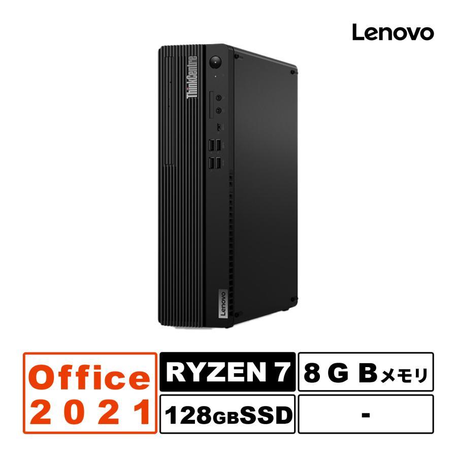 即納 Ryzen7搭載 ThinkCentre M75s Small Gen2 11JDCTO1WW MS office2019 新品未使用 8GB Windows10 ☆正規品新品未使用品 本体 定番スタイル HDD1TB Ryzen7 4750G Lenovo デスクトップ 20220528