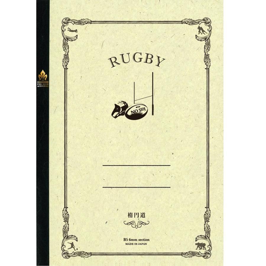 サンスター文具 みんなの部活ノート 割引 ラグビー B5サイズ 5冊 日本メーカー新品