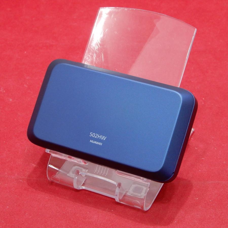 HUAWEI Pocket WiFi 502HW ワイモバイルSIMロック解除済み ネイビーブルー  NO.210106081|secondomono|02