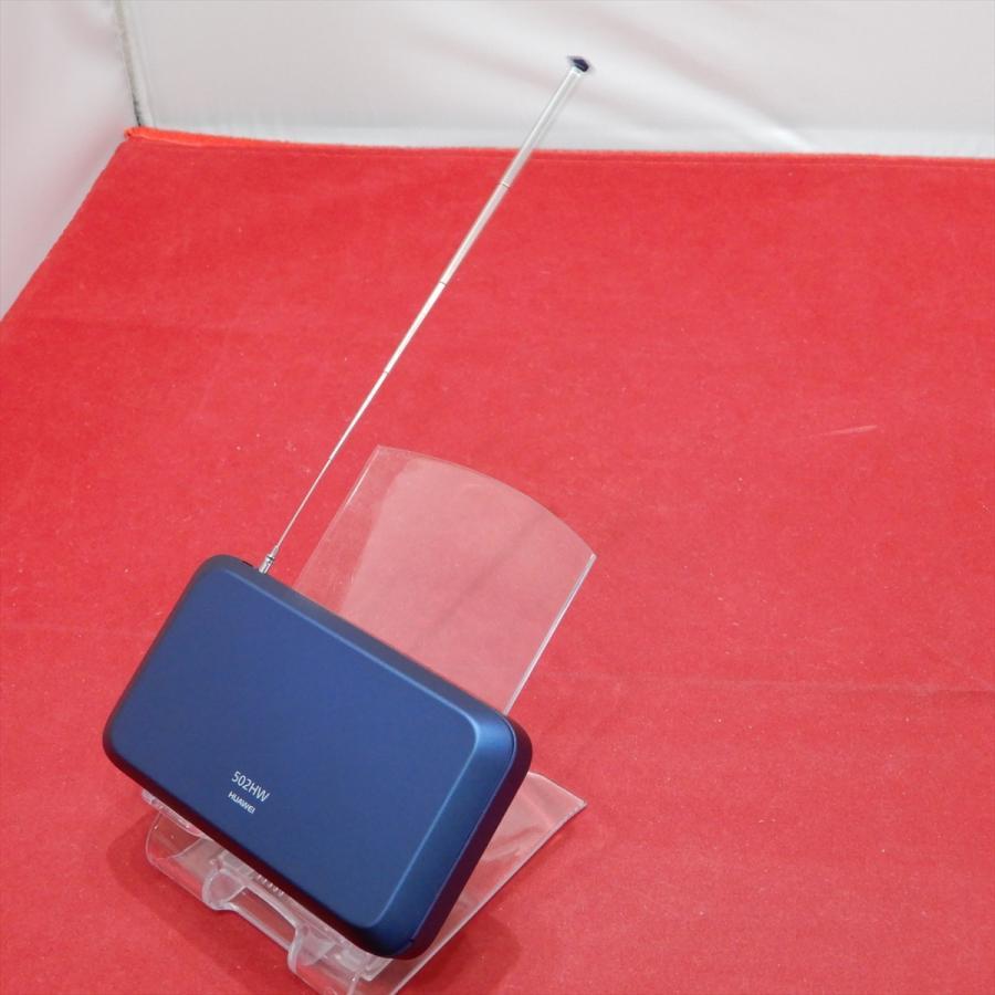HUAWEI Pocket WiFi 502HW ワイモバイルSIMロック解除済み ネイビーブルー  NO.210106081|secondomono|07