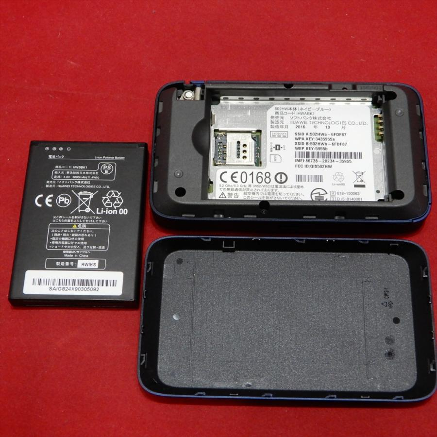HUAWEI Pocket WiFi 502HW ワイモバイルSIMロック解除済み ネイビーブルー  NO.210106081|secondomono|08