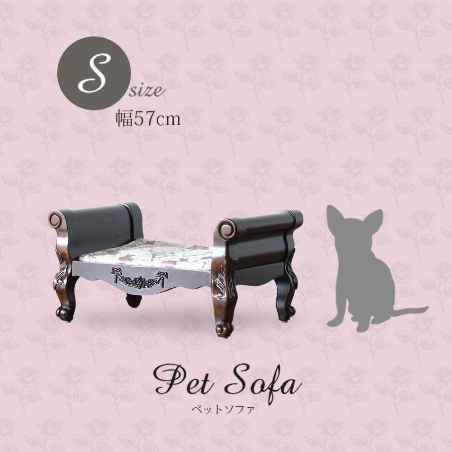 ロココ ソファ 1人掛け 姫系 アンティーク 犬用 猫用 ペット用 ペット