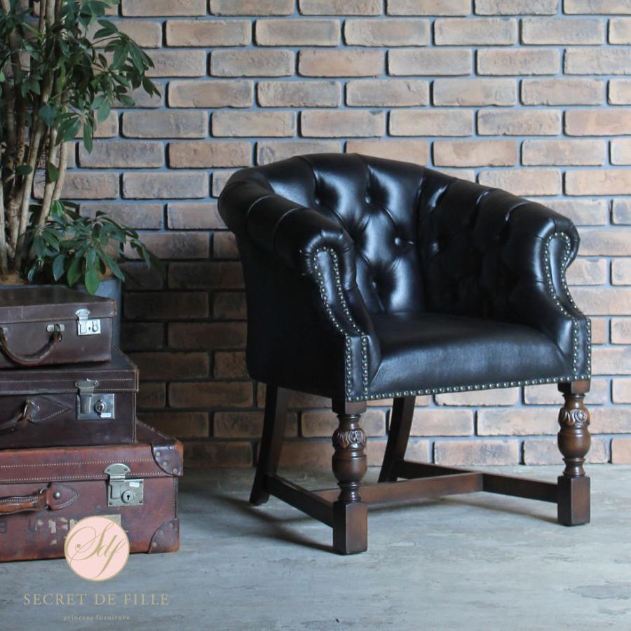 チェスターフィールド ラウンジチェア アンティーク アンティーク ブラックPUレザー ヴィンテージ 9003-5p32b