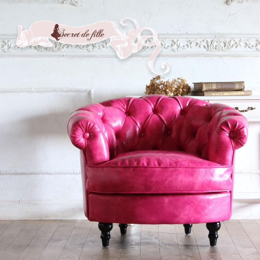 チェスターフィールド チェスターフィールド ソファ 1人掛け アンティーク おしゃれ かわいい ピンク PUレザー(合皮) nm1p43k