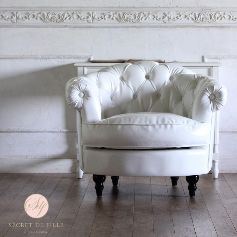 チェスターフィールド チェスターフィールド ソファ 1人掛け アンティーク おしゃれ かわいい ホワイトPUレザー(合皮) 合皮 nm1p65k