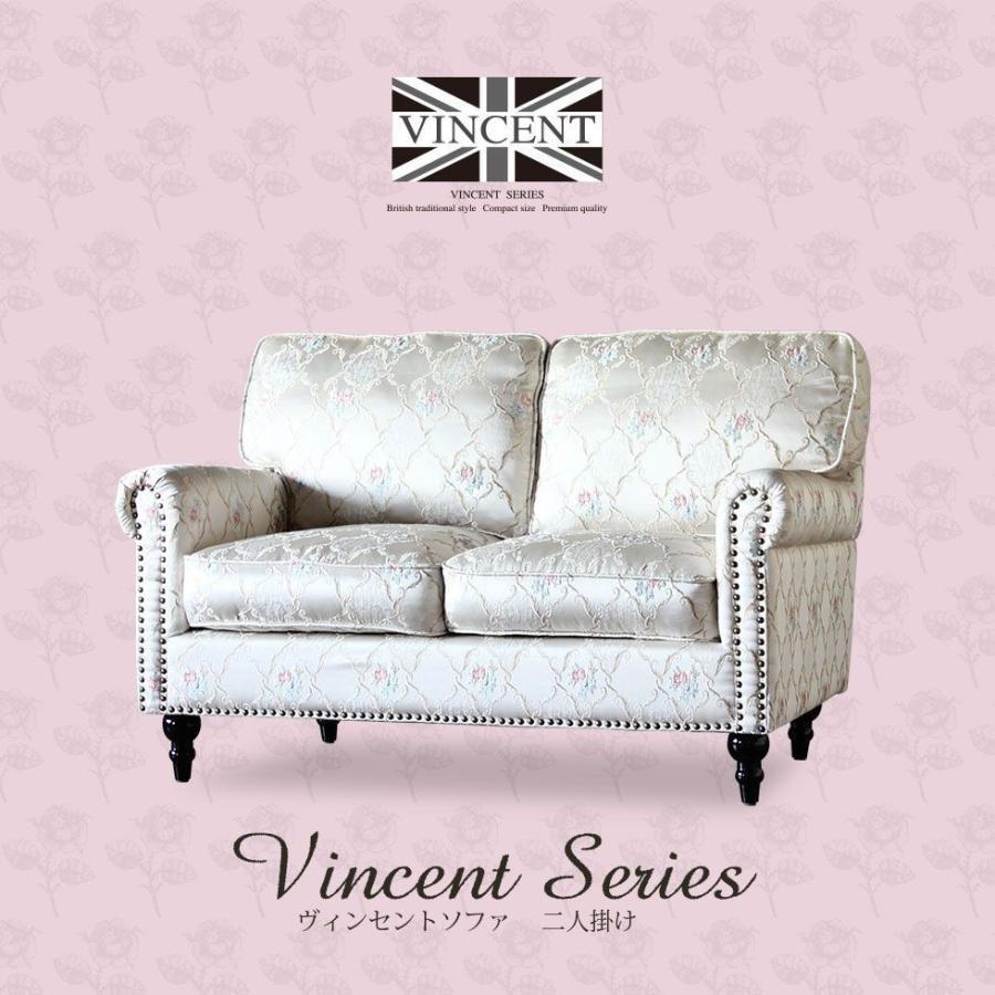 ヴィンテージ ソファ 2人掛け アンティーク コンパクト イギリス かわいい おしゃれ 花柄 vg2f232k