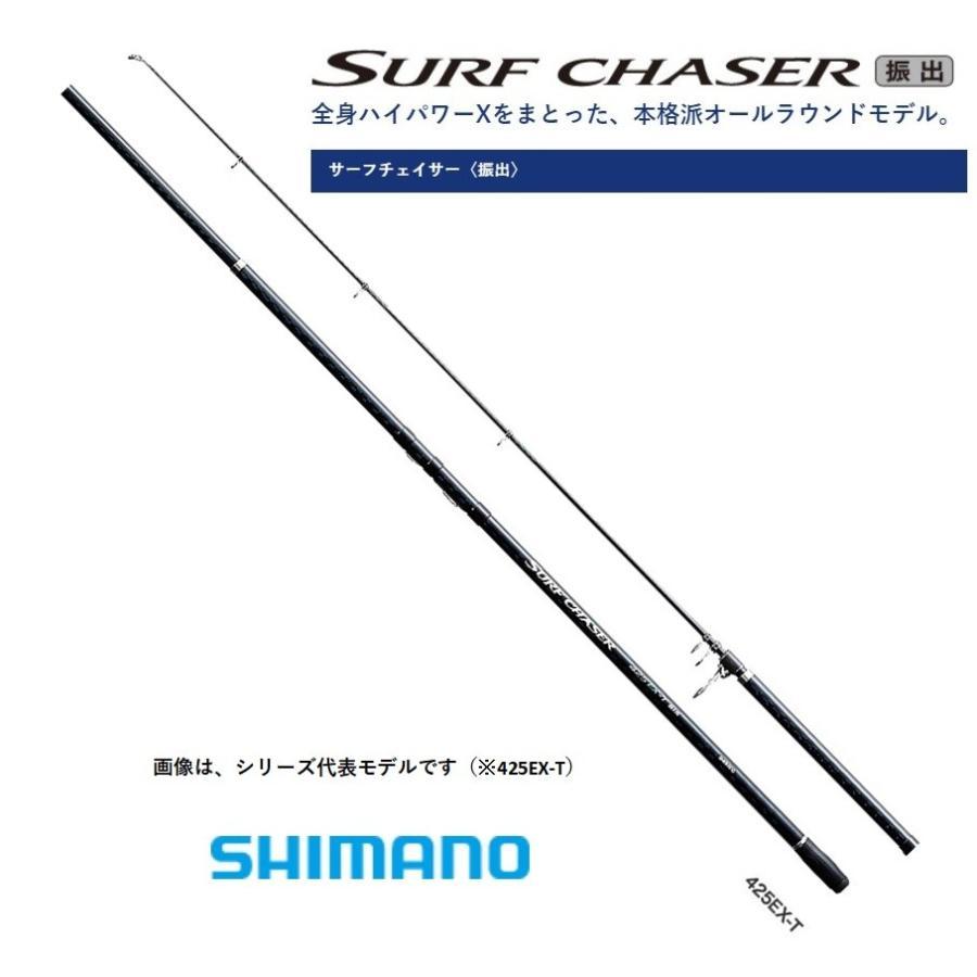 シマノ サーフチェイサー 405CX-T