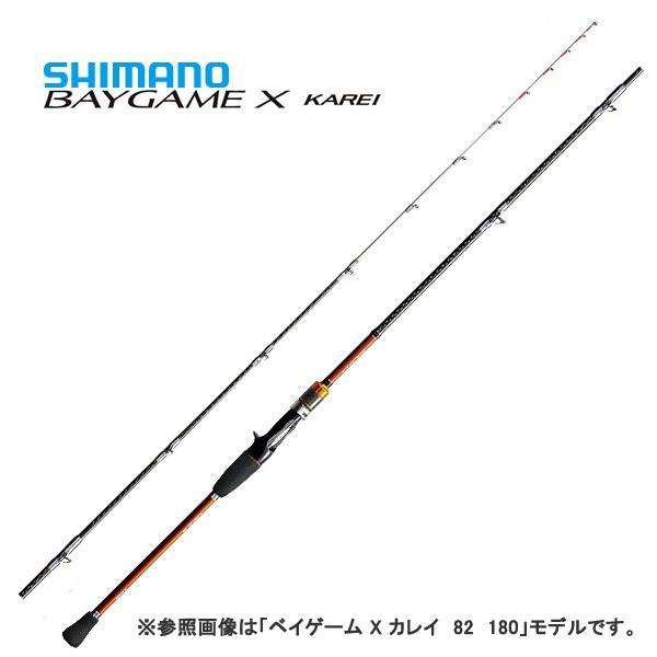 シマノ ベイゲーム X カレイ 82H165