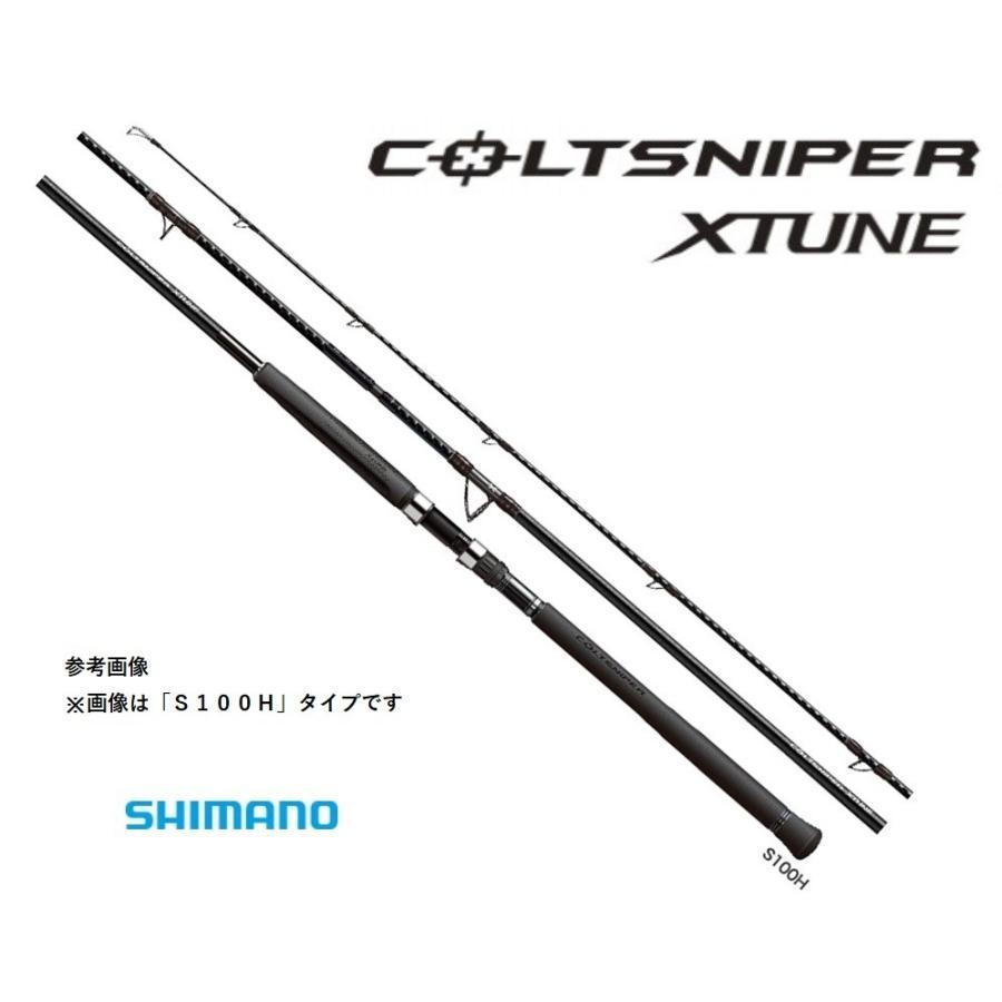 シマノ 19 コルトスナイパー エクスチューン S106MH/PS