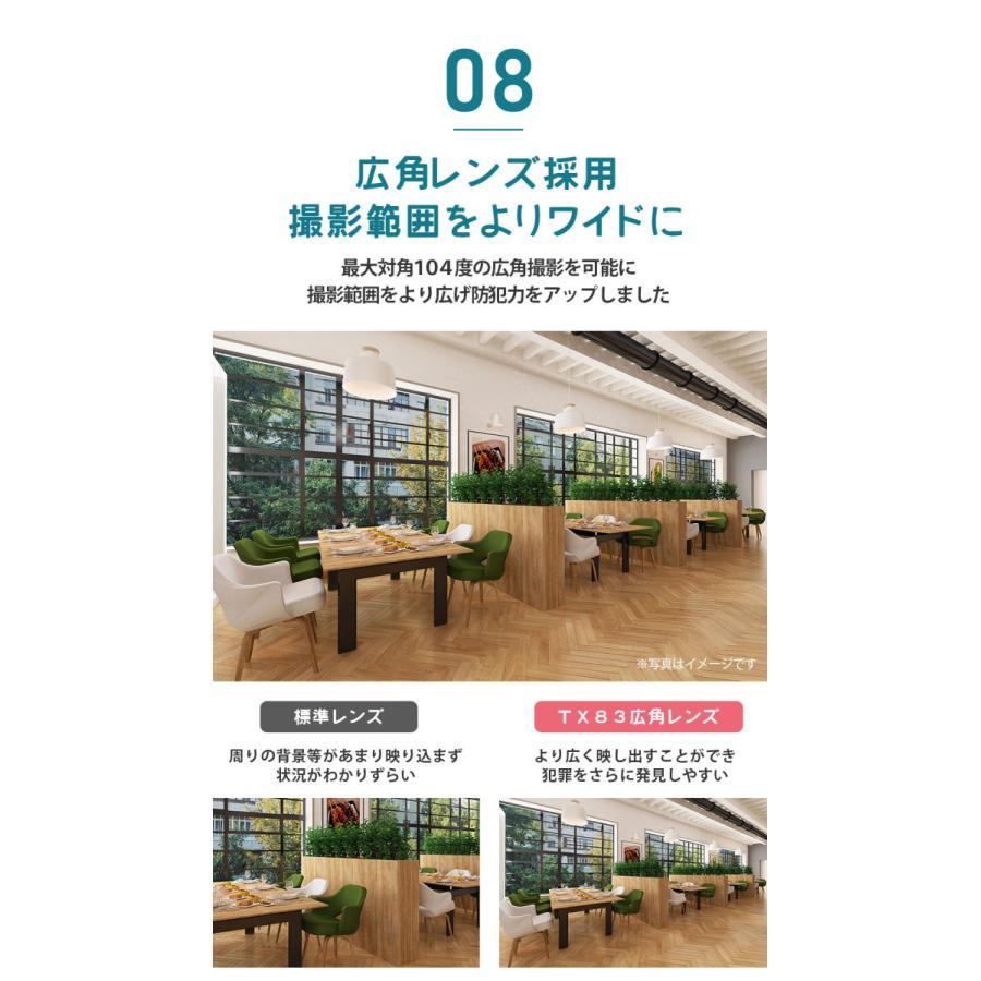 防犯カメラ 屋外 家庭用 ネットワークカメラ WiFi 監視 防犯灯|secu|11