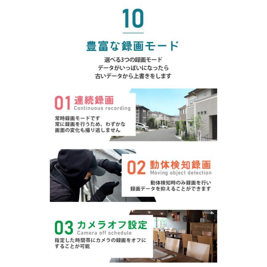 防犯カメラ 屋外 家庭用 ネットワークカメラ WiFi 監視 防犯灯|secu|13