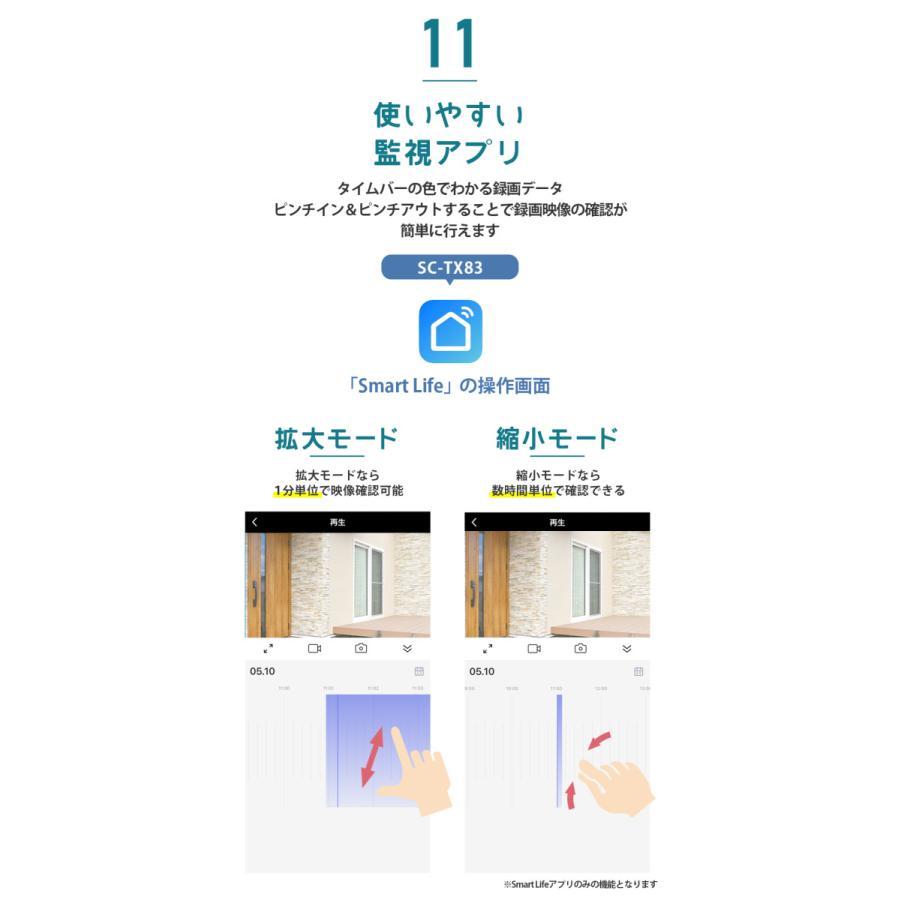 防犯カメラ 屋外 家庭用 ネットワークカメラ WiFi 監視 防犯灯|secu|14