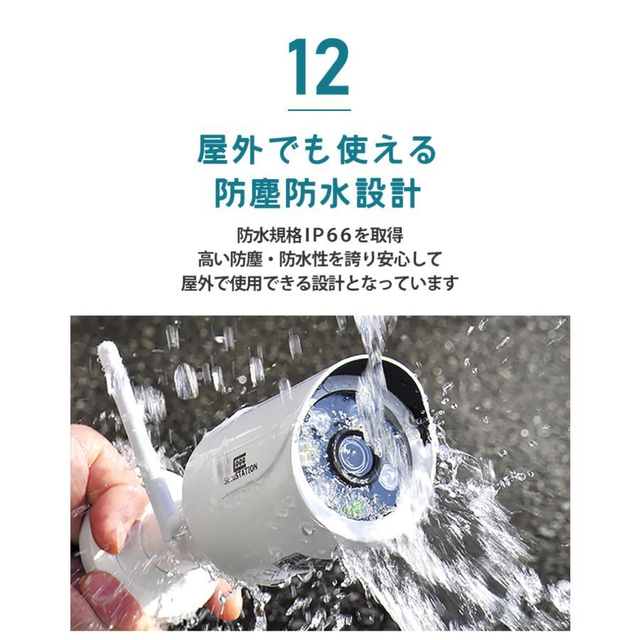 防犯カメラ 屋外 家庭用 ネットワークカメラ WiFi 監視 防犯灯|secu|15