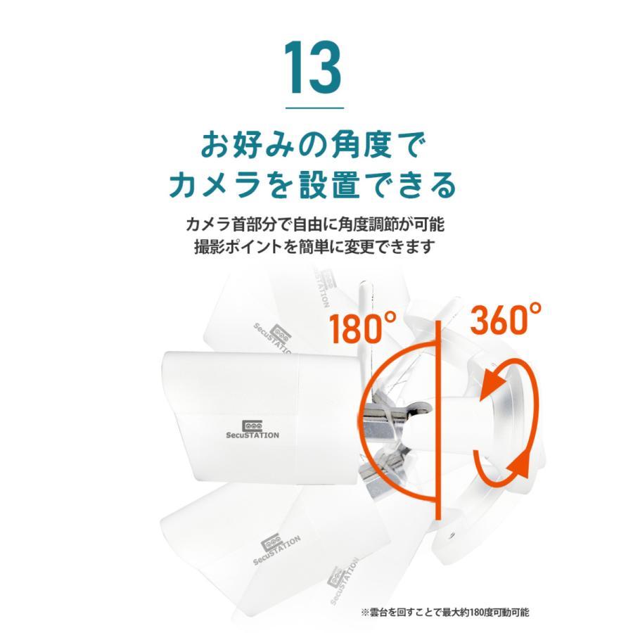 防犯カメラ 屋外 家庭用 ネットワークカメラ WiFi 監視 防犯灯|secu|16