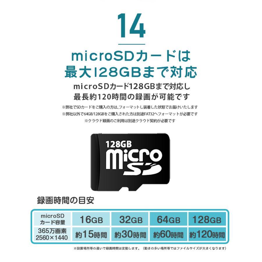 防犯カメラ 屋外 家庭用 ネットワークカメラ WiFi 監視 防犯灯|secu|17