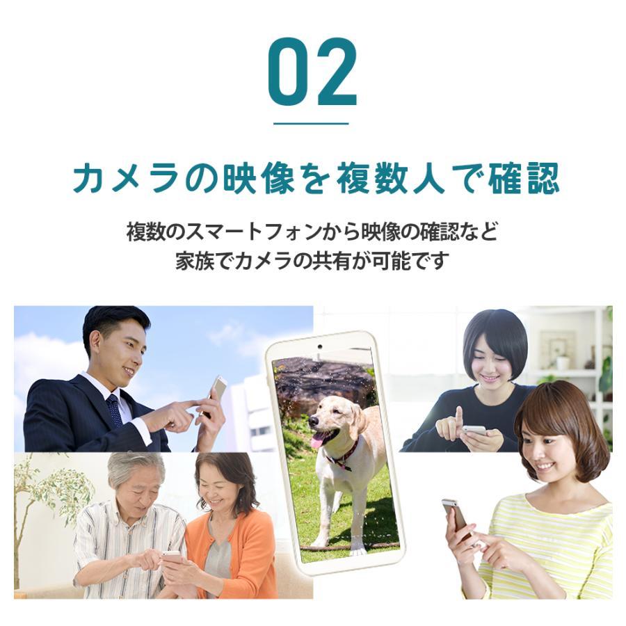 防犯カメラ 屋外 家庭用 ネットワークカメラ WiFi 監視 防犯灯|secu|04