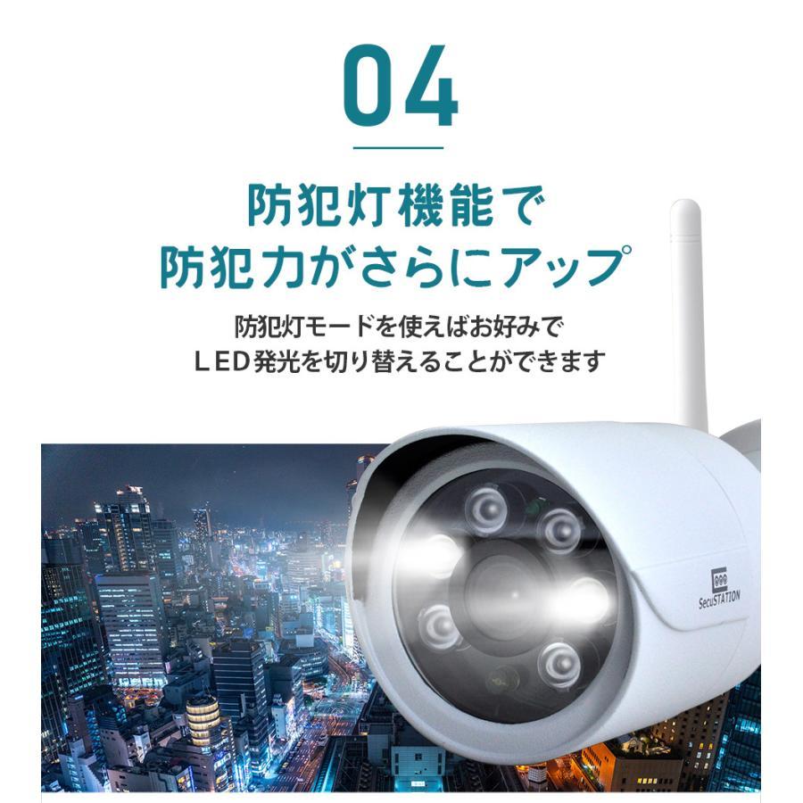防犯カメラ 屋外 家庭用 ネットワークカメラ WiFi 監視 防犯灯|secu|06