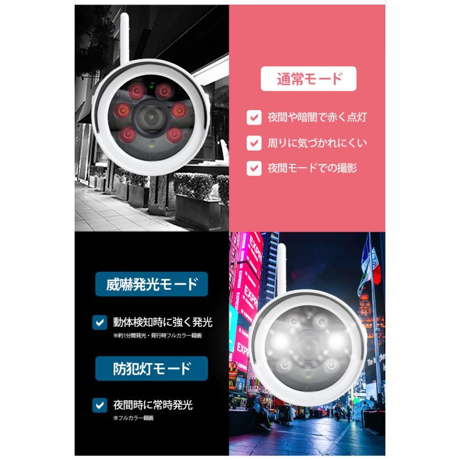 防犯カメラ 屋外 家庭用 ネットワークカメラ WiFi 監視 防犯灯|secu|07