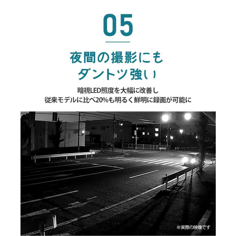 防犯カメラ 屋外 家庭用 ネットワークカメラ WiFi 監視 防犯灯|secu|08