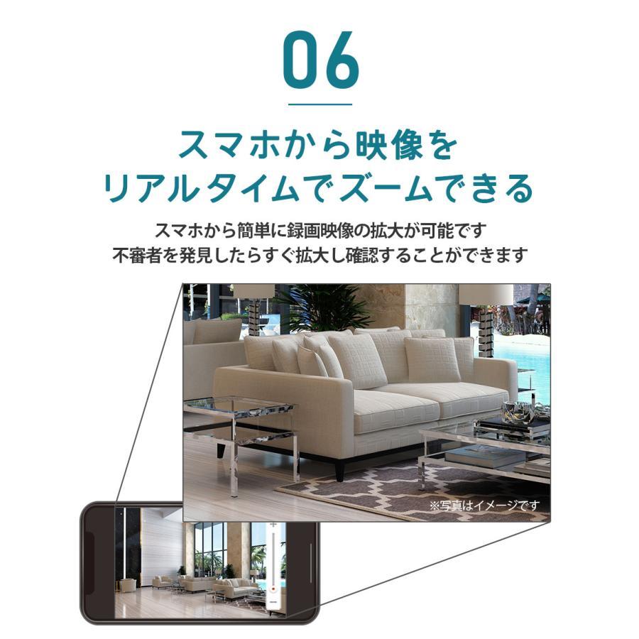 防犯カメラ 屋外 家庭用 ネットワークカメラ WiFi 監視 防犯灯|secu|09