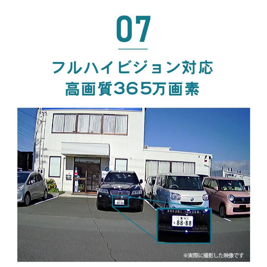 防犯カメラ 屋外 家庭用 ネットワークカメラ WiFi 監視 防犯灯|secu|10