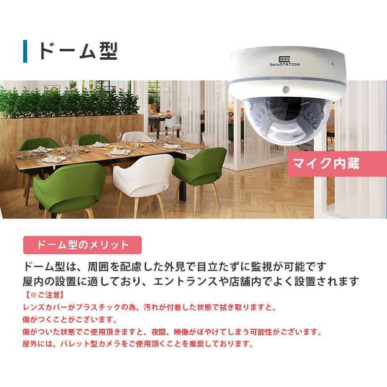 防犯カメラ 屋外 セット 電源不要 監視カメラ PoE 家庭用 wifi 録画 secu 16