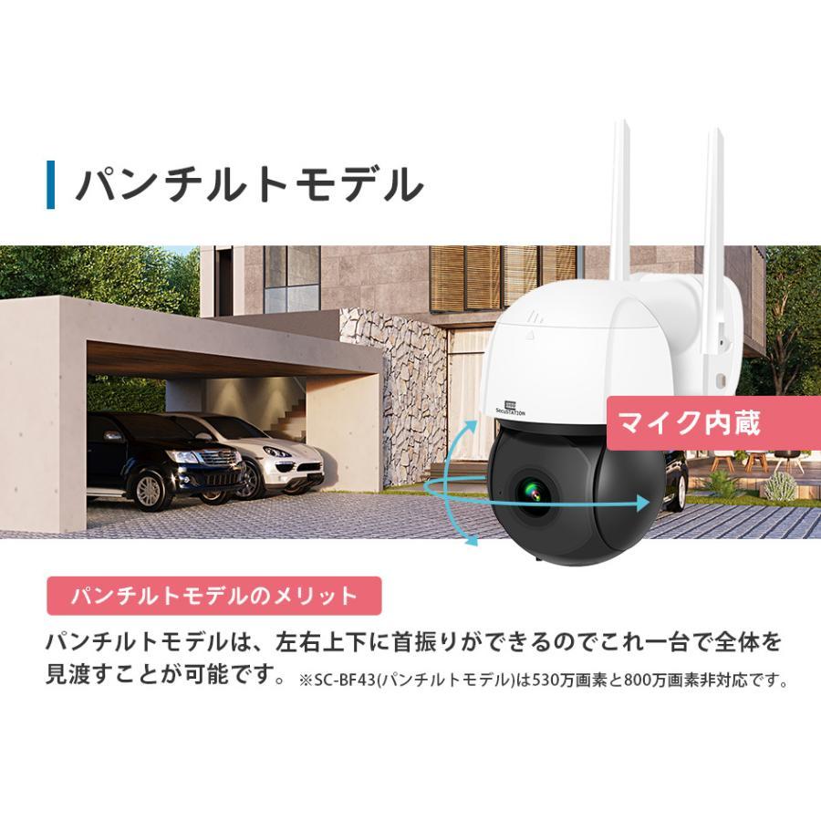 防犯カメラ 屋外 セット 電源不要 監視カメラ PoE 家庭用 wifi 録画 secu 17