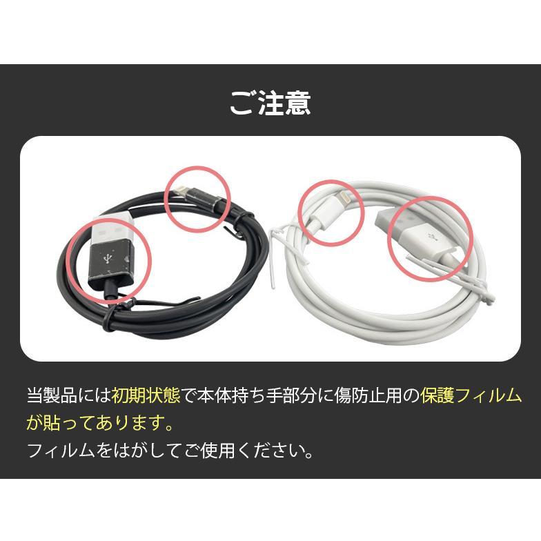 Lightningケーブル 2m mfi認証 ライトニングケーブル iPhone 認証 1m 50cm 15cm secu 19