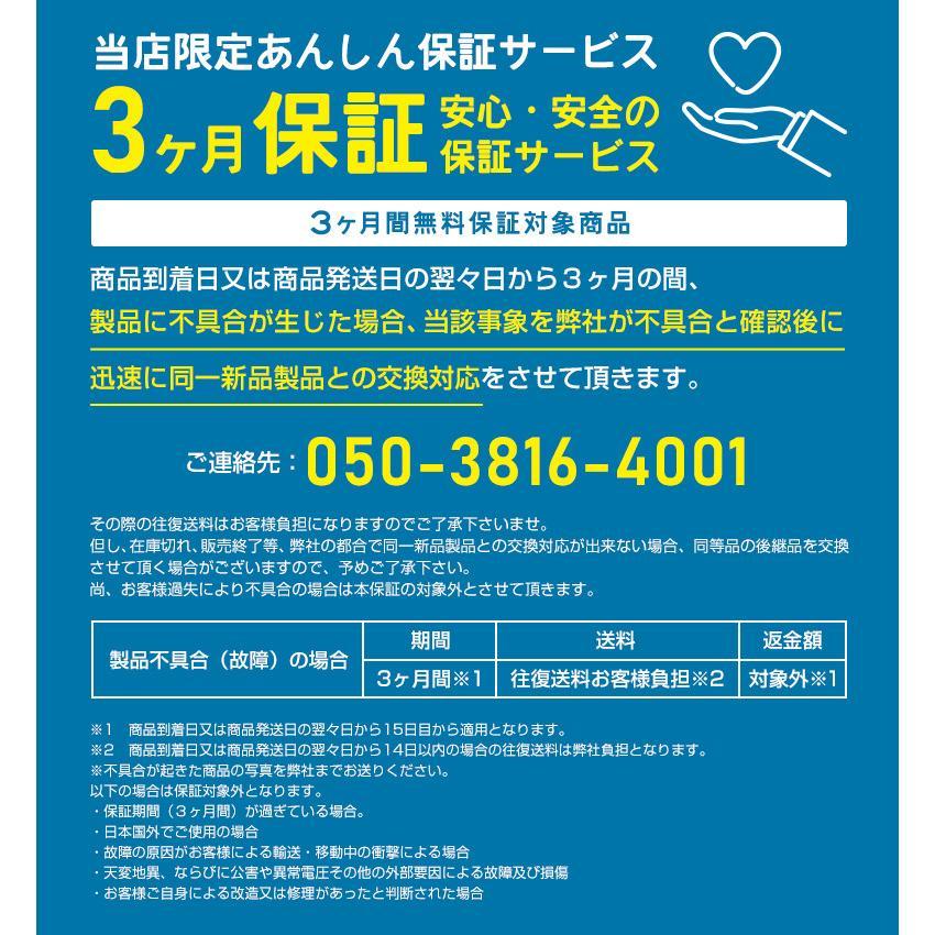 Lightningケーブル 2m mfi認証 ライトニングケーブル iPhone 認証 1m 50cm 15cm secu 21