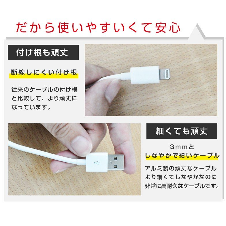 Lightningケーブル 2m mfi認証 ライトニングケーブル iPhone 認証 1m 50cm 15cm secu 10