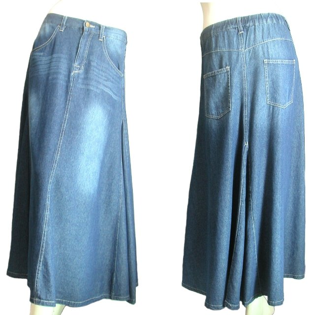 デニムロングスカート フレア マキシ丈スカート 裾周りたっぷり Seduce seduce