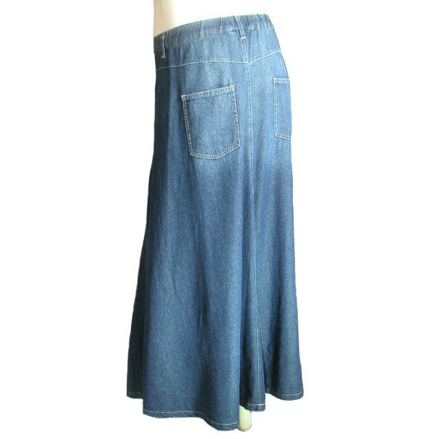 デニムロングスカート フレア マキシ丈スカート 裾周りたっぷり Seduce seduce 11