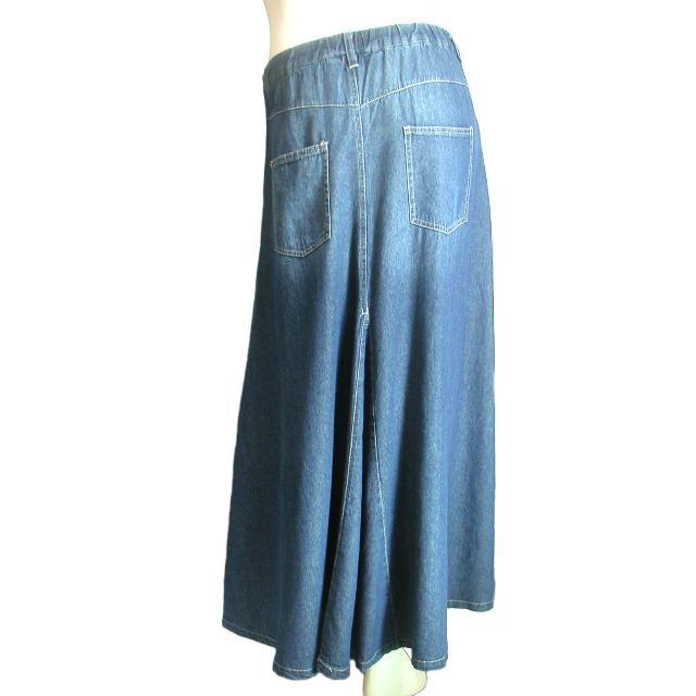 デニムロングスカート フレア マキシ丈スカート 裾周りたっぷり Seduce seduce 12