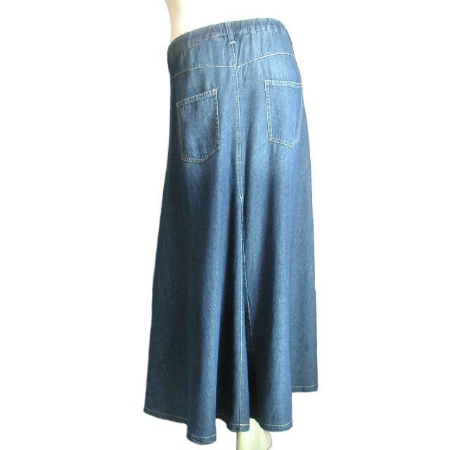 デニムロングスカート フレア マキシ丈スカート 裾周りたっぷり Seduce seduce 06