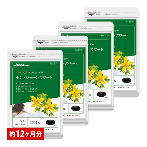サプリ サプリメント オンライン限定商品 セントジョーンズワート ダイエット 安心の定価販売 BIGサイズ約1年分