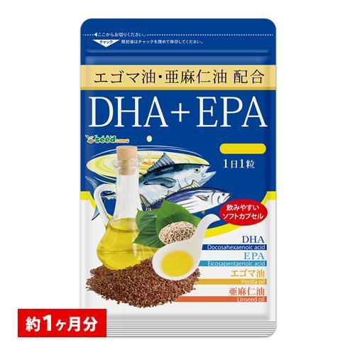 出色 サプリ サプリメント DHA EPA オメガ3 亜麻仁油 流行のアイテム 約1ヵ月分 贅沢なDHA αリノレン酸 エゴマ油配合