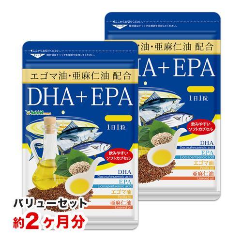お試し ポイント消化 バリューセット DHA EPA オメガ3 αリノレン酸 いよいよ人気ブランド 公式サイト 送料無料 亜麻仁油 サプリ サプリメント 贅沢なDHA エゴマ油配合 約2ヵ月分