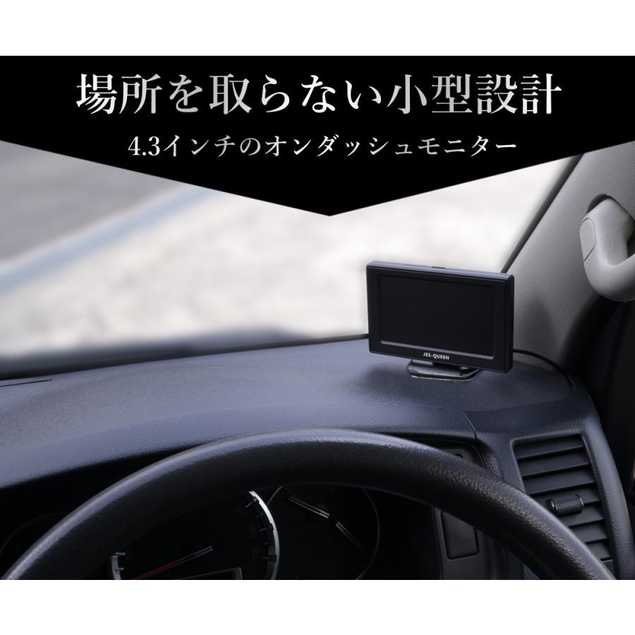 モニター 車 バック トヨタ アクセサリー