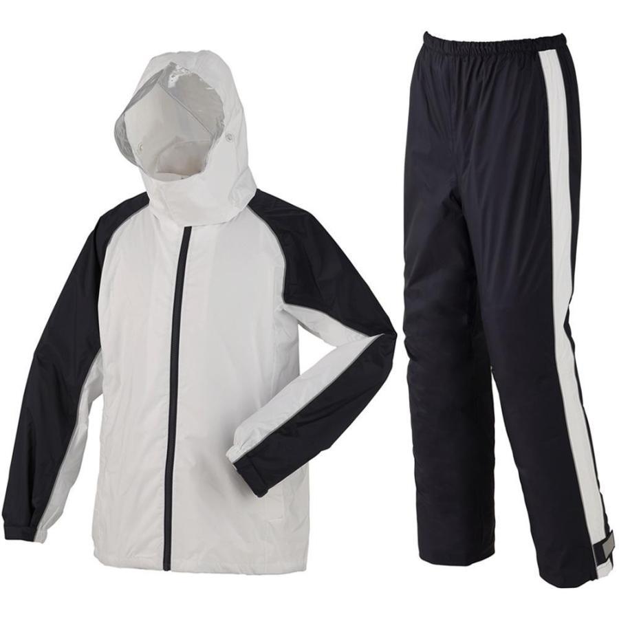 スミクラ レインウェア 透湿ST スーツ リュック型 A-652 ホワイト SS(A&B)(送料込み)