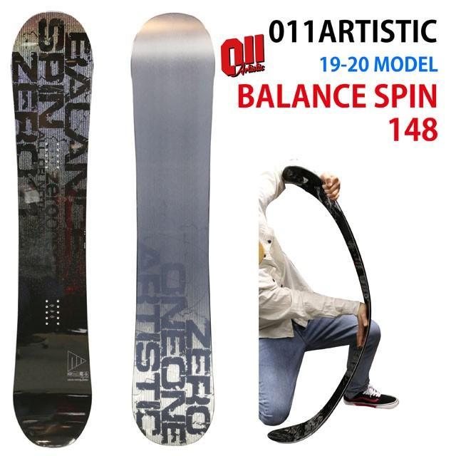 最も優遇の 011artistic BALANCE SPIN 148-150-151-152-153 2019-20モデル, クロサワ楽器 日本総本店 WEBSHOP 57dbc4e5