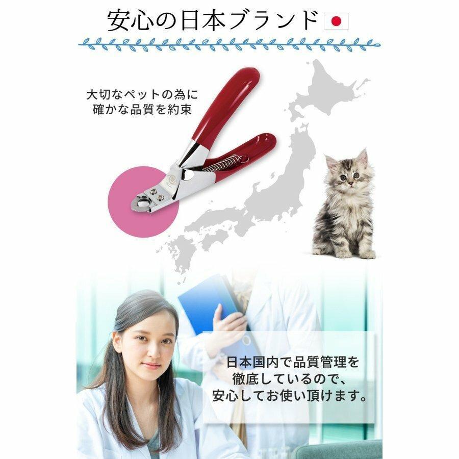 犬 猫 爪切り ネイルトリマー 安全ギロチンタイプ 日本ブランド Odd eye 爪やすり付き 獣医師トリマー愛用 清潔 水洗い可!PayPayポイント消化|sefety-shop|04