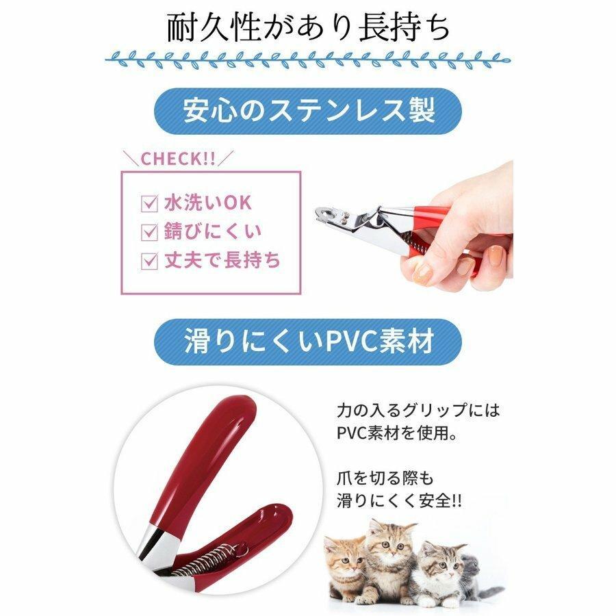 犬 猫 爪切り ネイルトリマー 安全ギロチンタイプ 日本ブランド Odd eye 爪やすり付き 獣医師トリマー愛用 清潔 水洗い可!PayPayポイント消化|sefety-shop|06